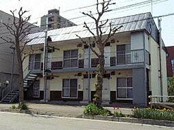 飯塚マンション[2号室]の外観