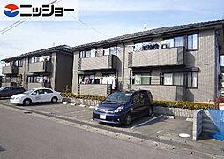 セジュール八剣 (東)[1階]の外観
