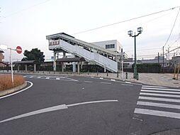駅行田市駅まで...