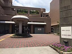 名古屋共立病院...