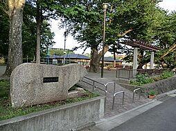中沢町第二公園