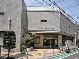 富ヶ谷図書館