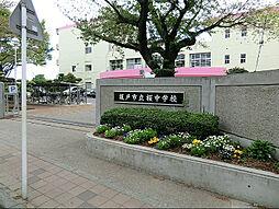 坂戸市立桜中学...
