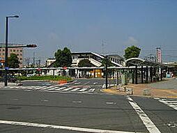駅JR東北本線...