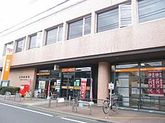 郵便局玉川郵便局まで598m