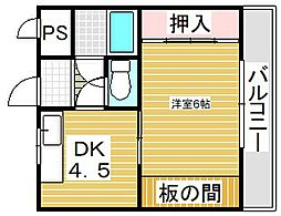 森山マンション[2階]の間取り