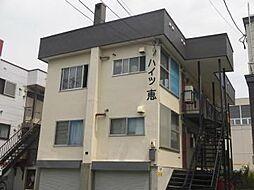 北海道札幌市東区北二十七条東14丁目の賃貸アパートの外観