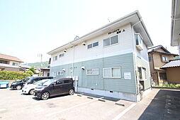 瀬野駅 4.5万円