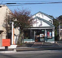 下関本町郵便局...