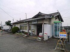 山陽本線 日岡駅まで1920m
