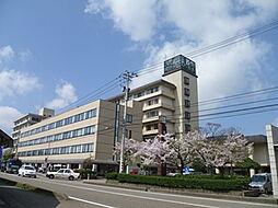 浅ノ川総合病院...