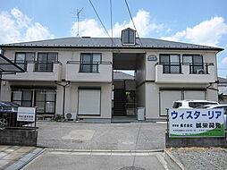 埼玉県所沢市狭山ケ丘2丁目の賃貸アパートの外観