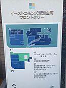 タワー案内図