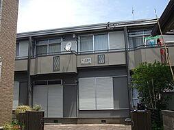 コーポ富士[201号室号室]の外観