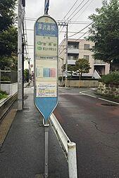 深沢高校バス停...