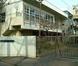 中学校武蔵野市...