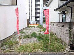 昭和町3丁目 建築条件付売土地