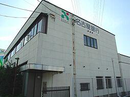 名古屋銀行 刈...