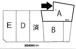 A号地部分です