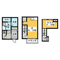 maison de reve[1階]の間取り