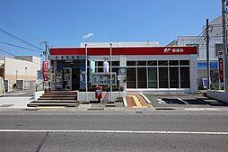 石部郵便局まで...