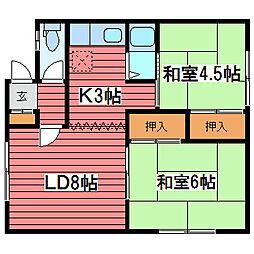 マンション山岸A棟[2階]の間取り