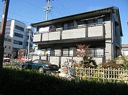 平安通駅 4.6万円