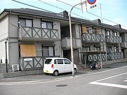 サンハイツ田嶋[2階]の外観