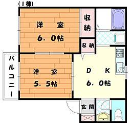 スカイコート1[2階]の間取り