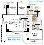 間取図/6階部分3方角住戸、内装フルリノベーション済