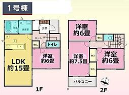 水戸駅 1,990万円
