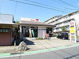 高座渋谷郵便局...