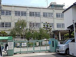 大冠小学校