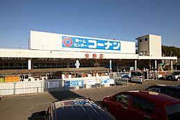 ホームセンターコーナン生駒店まで969m