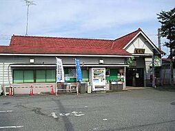 毛呂駅。約26...