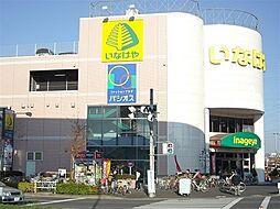 万願寺駅周辺 ...