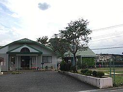川角学童保育所