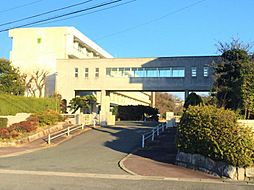 知多市立東部中学校まで1400m
