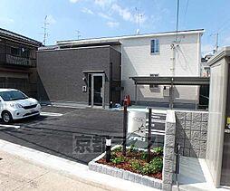 近鉄京都線 大久保駅 徒歩17分の賃貸アパート