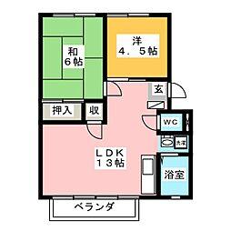 サンシティ早野 B[1階]の間取り