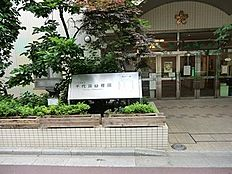 周辺環境:千代田幼稚園