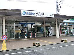 駅仏子駅まで4...