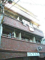 第5ロイヤルハイツ[4階]の外観
