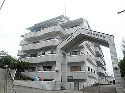 乾マンション[3階]の外観