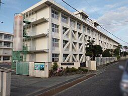 片塩中学校