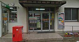 八千代台北郵便...