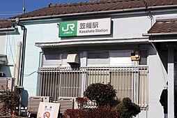 JR川越線「笠...