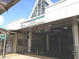 名鉄犬山線「江...