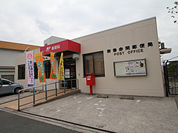 宗像赤間郵便局
