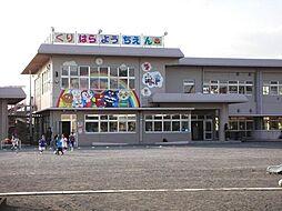 栗原幼稚園